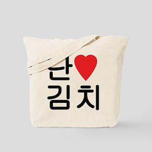 I Heart [Love] Kimchi Tote Bag